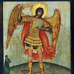 Архангел Михаил, попирающий дьявола. 1676. Симон Ушаков.jpg